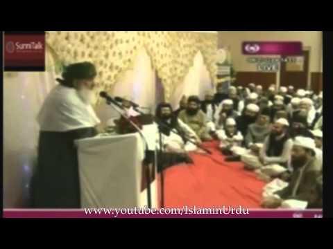 Barelvi Peer abuses during Tawaaf in Kaaba - Tauseef ur Rehman