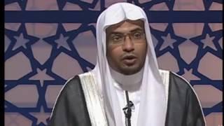 Muhammad Ibn Abdul Muttalib, SAW, by Sheikh Salih Al-Maghamsi