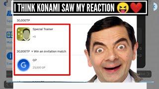 GUYS SEE THE REWARDS / THANK YOU KONAMI #aftereffect#pes#lovekonami