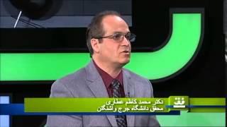 پارازیت از ماهواره تا سرطان, برنامه افق با دکترمحمدکاظم عطاری Dr. Mohammad K Attari VOA