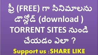 How Free movies download  in Telugu