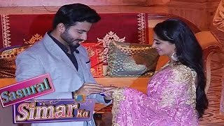 Sasural Simar Ka | 15th June 2016 | Bharadwaj Family CELEBERATES Simar's Birthday
