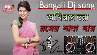 Ami Rose Vora Roser Danadar Bangla DJ Song Ll 2019 Full Matal Dance Mix Ll Hard Bass Ll Dj Rofi Mix