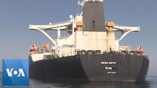 Renamed Iran Tanker Prepares for Gibraltar Departure
