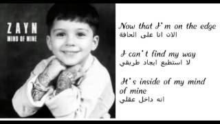 Zayn Malik MiNd Of Mine lyrics مترجمة