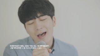 최신곡 OST [COVER ] 박지혁 - How Can I Love You 시아준수(XIA) - 태양의 후예 (Descendants of the Sun) ost