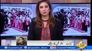 Pakistan China Russia NEXUS on CPEC Project   Pakistan think modi pareshan