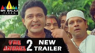 The Angrez 2 Hyderabadi Hindi Movie | Hindi Latest Trailer | Ismail Bhai, Mast Ali, Kuntaa Nikkil