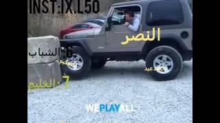وضع النصر في الدوري هههههههههههههه