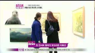 [Y-STAR] Kim Young-ho and Lee Hwa-sun, artistic stars (김영호 이화선, 예술가로 변신)