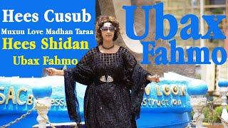 Daawo Fanaanada Ubax Fahmo Iyo Hees Shidan Muxuu Love Madhan Taraa