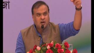 HIMANTA BISWA SARMA ADDRESSING INTELLECTUALS ON ASSAM ACCORD IMPLEMENTATION
