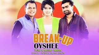 Break Up By Oyshee | Lyrical Video | Imran Mahmudul | Robiul Islam Jibon