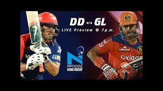 Live IPL 2017 : Delhi Daredevils vs Gujarat Lions match preview on Cric Gully