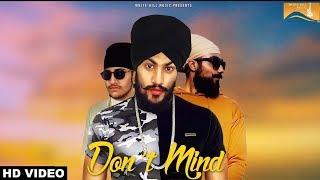 New Punjabi Song 2017 - Don't Mind (Full Song) Mike Singh - Latest Punjabi Songs 2017 - WHM