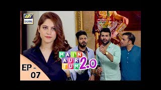 Mein Aur Tum 2. 0 - Episode 07 - Guest Neelam Muneer uploaded on 1 month(s) ago 85823 views