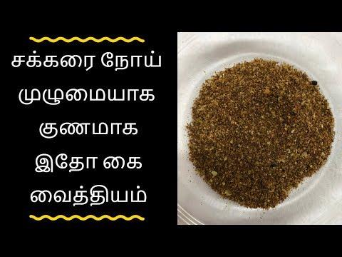 Xxx Mp4 Tamil Health Tips 3gp Sex