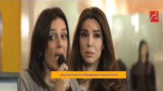 اعلان 2 مسلسل ذهاب و عودة mbc مصر