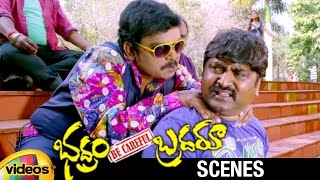 Sampoornesh Babu Warns Goons | Bhadram Be Careful Brotheru Movie Scenes | Charan Raj | Mango Videos
