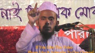 Bangla New Waz সাহাবরা কত কষ্ট করে ইসলাম প্রচার করেছেন,সাহাবা ও সাহাবীদের  গুরতুপূন্য কিছু ঘটনা বলি,