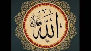 Beautiful Bangla Dua    Maulana Jubaer Ahmad Ansari   Must Listen