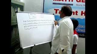 World Record in Multiplication @ Pramod