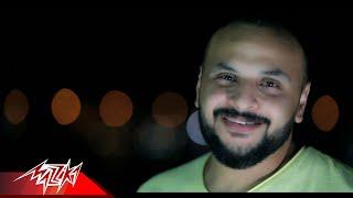 Ethar Ali - Ser El Saada | ايثار على - سر السعاده