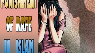 Peace TV - Dr Zakir Naik Urdu speech {what is punishment of rape in Islam}Question & Answer 2017- HD