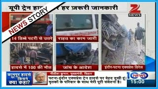 When will India get independence from Train accidents?