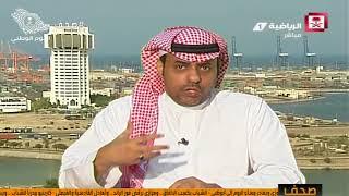 حسين الشريف - لا توجد فوارق فنية بين سامي الجابر و كارينيو #صحف