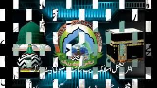 Padho Darood O Salam Islam Raza Barkati By Razvi Network