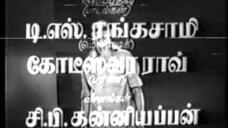 NEENGHKAATHA NINAIVU FILM TITLE