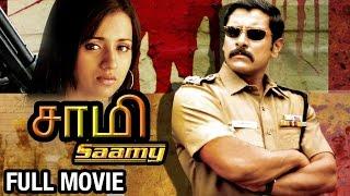 Saamy | Tamil Full Movie | Vikram, Trisha Krishnan | HD | Cinemajunction