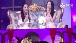 [[ENG SUBS] 160625 YoonA talk about GOWZY & China Customs