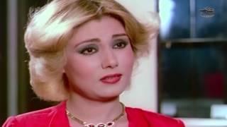 فيلم حتى لا يطير  الدخان | Hata La Yater El Dokhan Movie