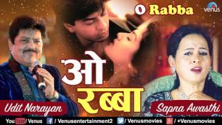 साथ छाेडू ना तेरा, चाहे दुनिया हाे खफा  sath chodu na tera Bollywood Romantic Sad Songs