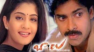 Balu Movie || Lokale Gelavaga Video Song || Pawan Kalayan, Neha Oberoi