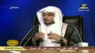 وصف النبي ﷺ كأنك تراه :ـــ الشيخ صالح المغامسي