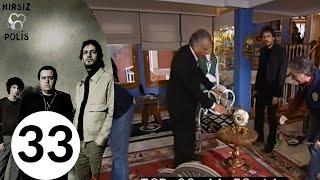 مسلسل السارقة - الحلقة 33