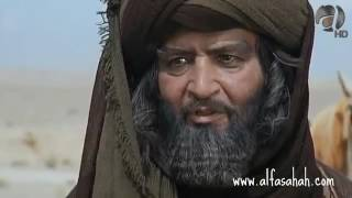 Mukhtar Nama Episode 20 in urdu HD www alfasahah com