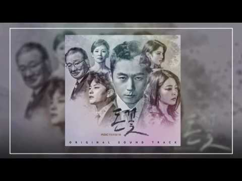 [ FULL ALBUM ] - MONEY FLOWER ORIGINAL SOUNDTRACK