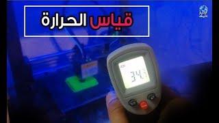 استعراض MT6320 -50 to 380℃ Digital LCD t Infrared IR Thermometer