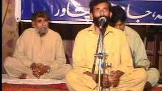 Mushaira University Of Peshawar  Shamshad Angar Mazehia Poetry
