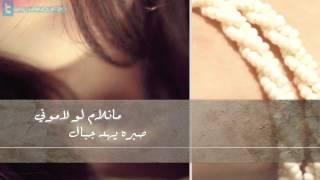 ياليت - الوسمي | 2012