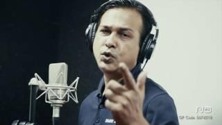 Bangla New Song 2016 | Saat Sagor By Asif Akbar | Studio Version