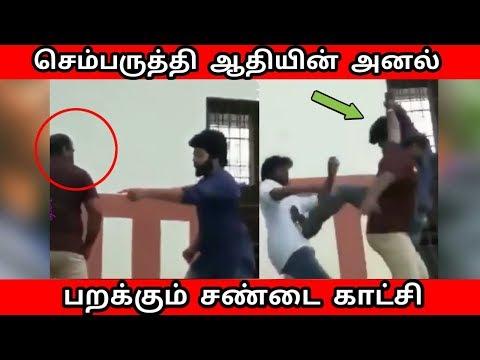 Sembaruthi serial aadhi fight scene making video