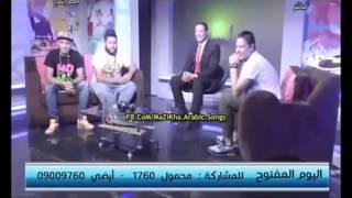 متصل على قناة مصر البلد مبروك التفريعة الجديدة يا معرصين من مهرجنات جامده فحت _شاهد قبل الحذف.