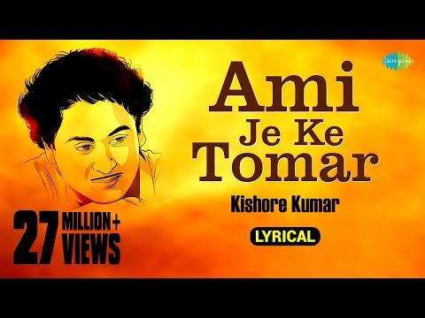 Xxx Mp4 Ami Je Ke Tomar Lyrical আমি যে কে তোমার Kishore Kumar 3gp Sex