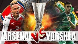Arsenal v Vorskla - Who Are FC Vorskla? - Match Preview & Predicted Line Up
