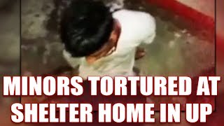 UP Children tortured at shelter home in Allahabad | Oneindia News